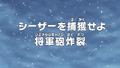 Thumbnail for version as of 11:01, November 17, 2013