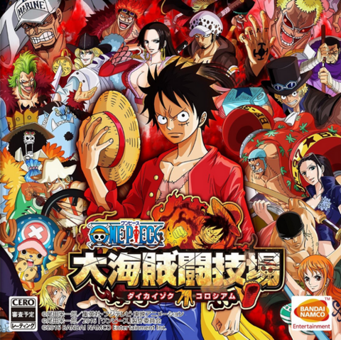 File:One Piece Grand Pirate Colosseum.png