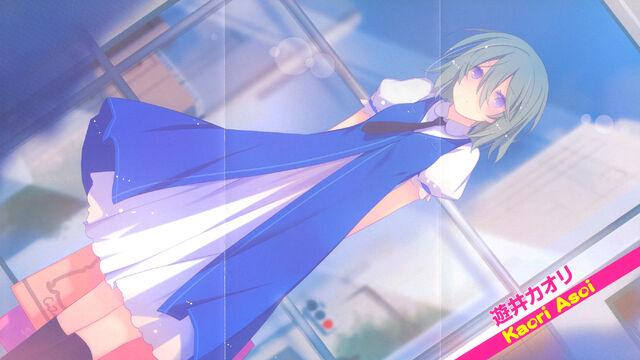 File:Kaori Asoi LN.jpg