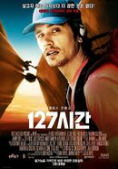 127Hours 025