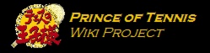 Prince of Tennis Wordmark
