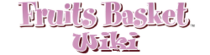 Fruits Basket Wordmark
