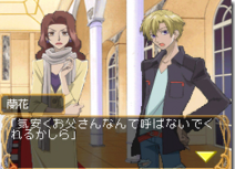 Ranka and Tamaki on the DS Game