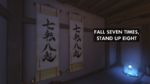 Hanamura translation 2