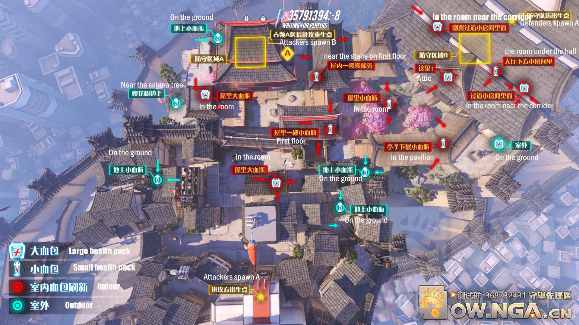 Image mei portrait png overwatch wiki fandom powered by wikia - Hanamura Overhead Map
