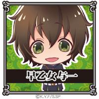 File:Yoichi Twitter Icon.png