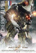 Cherno Alpha Poster