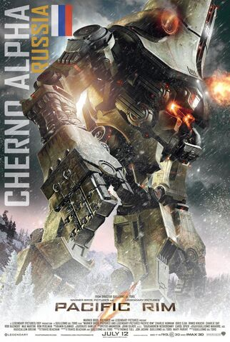 File:Cherno Alpha Poster.jpg