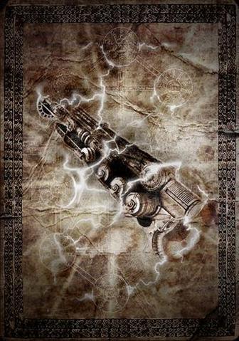 File:Magic Gun.png