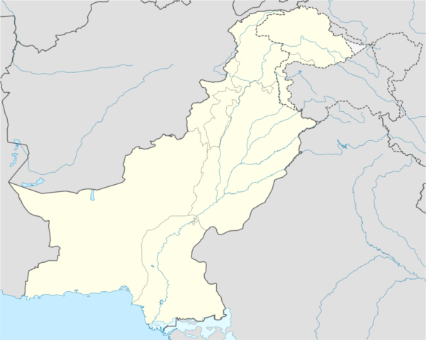 File:750px-Pakistan location map svg.png