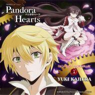Pandora Hearts OST 1