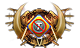 Badge FB challenge no power temp sl6
