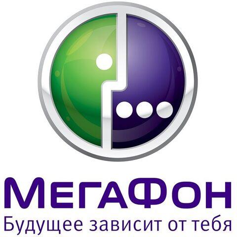 File:Big Old Logo.jpg