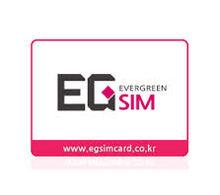 EG SIM