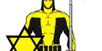 Shield of David