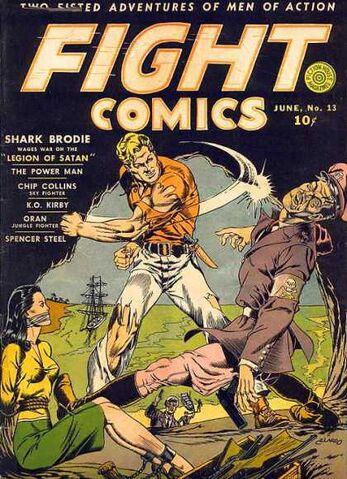 File:Fight Comics -13.jpg