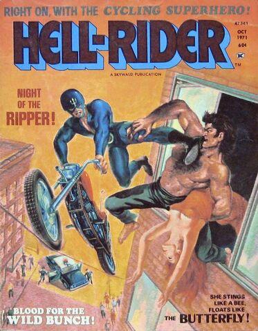 File:Hell-ridercover.jpg