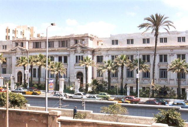 File:Lycee Francais d'Alexandrie 2001.JPG