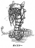 Psii monster10