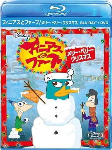 File:XmasBluRay.jpeg