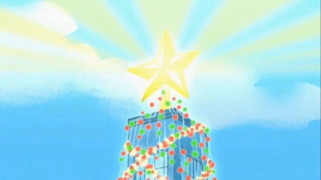 File:Star on building.jpg