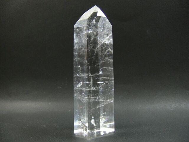 File:PlaneteCristal 572 1.jpg