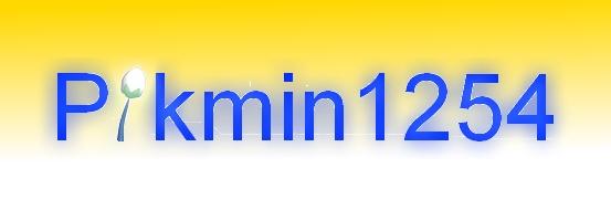 File:Pikmin1254.jpg