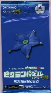 File:Blue4.JPG