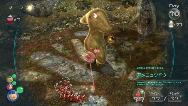 File:Pikmin3 Amenyuudou.jpeg