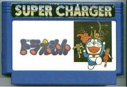Doraemon Super Charger