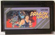 Bad Dudes aka Dragon Ninja
