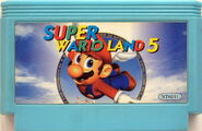 NT-6011! Super Wario Land 5