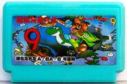 Smb09 super bros 9 adventure island 2 hack