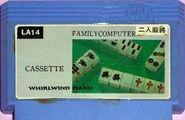 4 Nin Uchi Mahjong cart