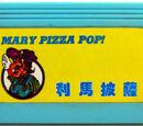 Pizza Pop!