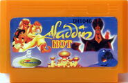 DH1046! Aladdin