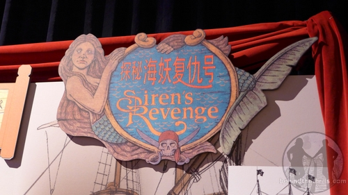 File:Siren's Revenge.jpg