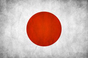 File:Japan grunge flag by think0-d1urafh.jpg