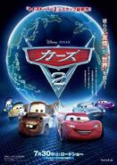 Cars two ver4