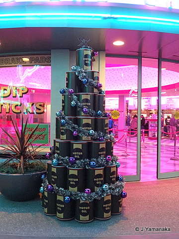File:Cars Land Motor Oil Tree Night.png
