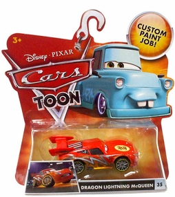 File:Cars-toons-dragon-lighting-mcqueen.jpg
