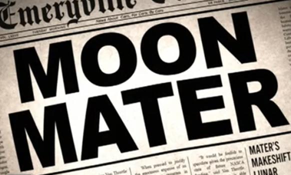 File:MoonMater-logo.jpg
