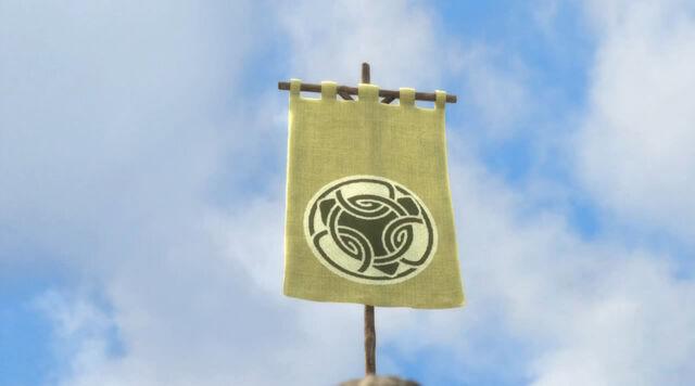 File:Dingwall banner.jpg