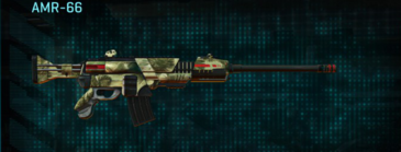 Palm battle rifle amr-66