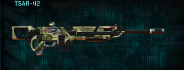 Palm sniper rifle tsar-42