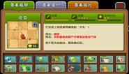 Chili Bean Almanac China