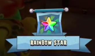 File:RainbowStar.PNG