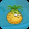 PineappleNewFirstDegrade