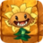 Primal Sunflower2.png