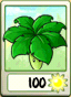 File:Leaf HD.png